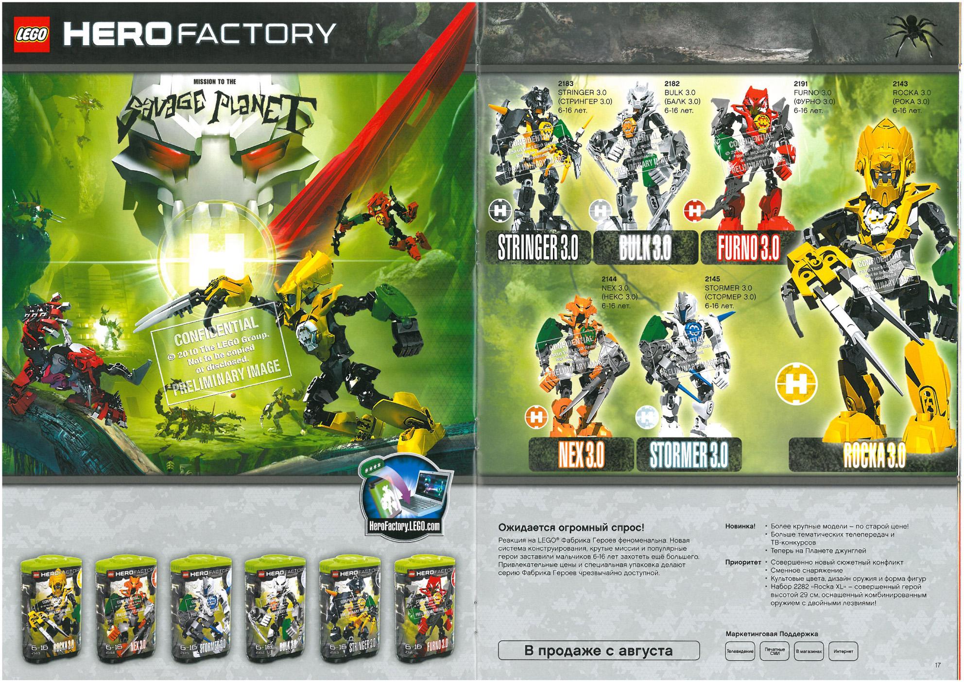 [Sets] Hero Factory 2011 : Photos de la vague 3.0 ! - Page 6 Page8