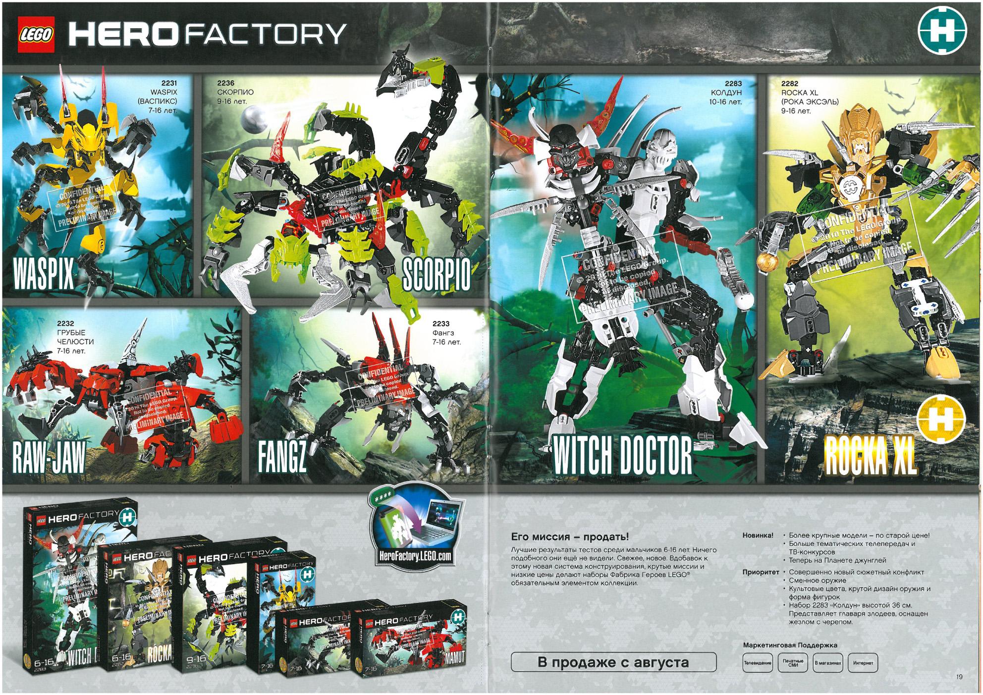 [Sets] Hero Factory 2011 : Photos de la vague 3.0 ! - Page 6 Page9